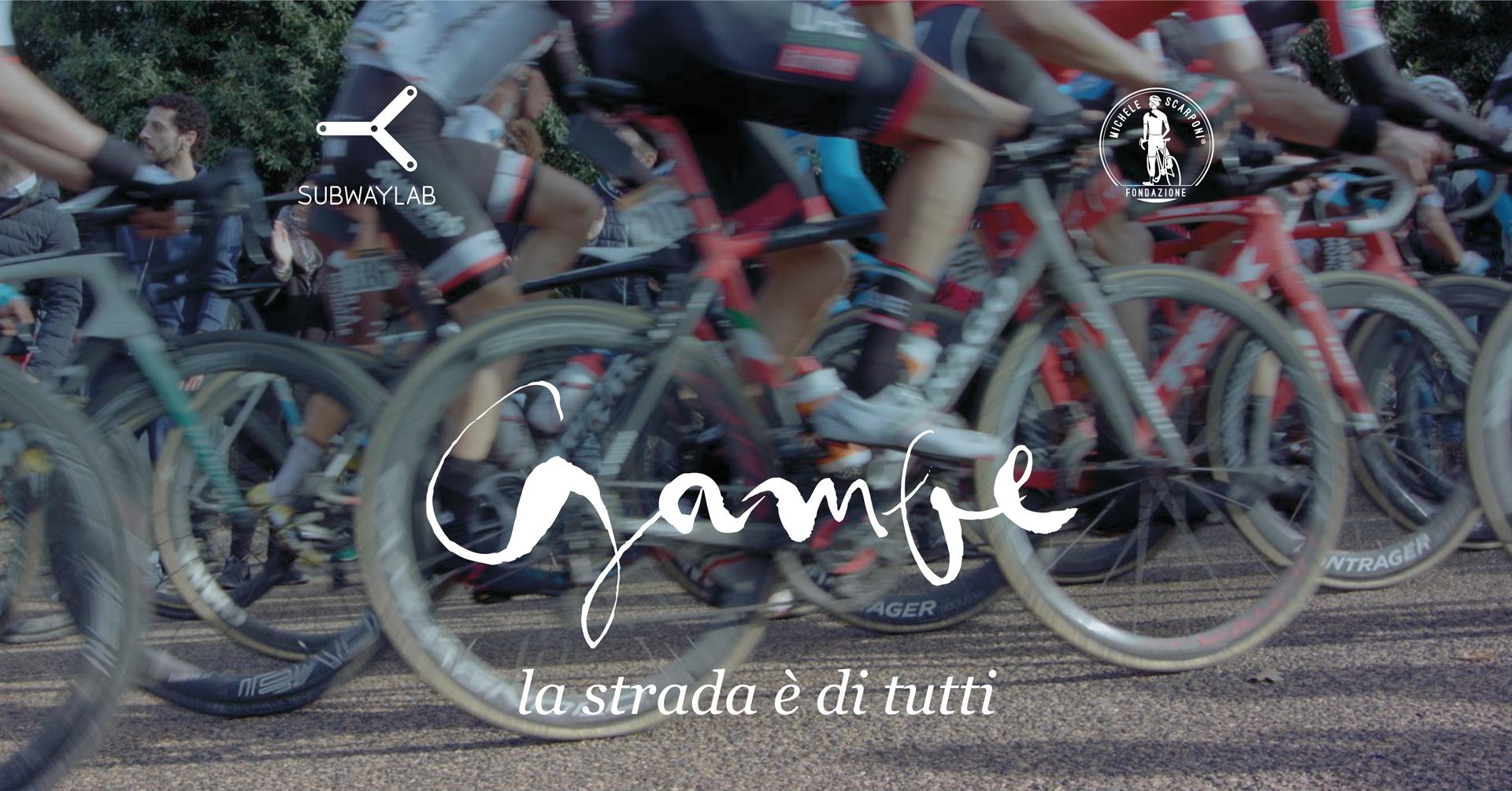 Locandina-Gambe-copertina-evento-fb